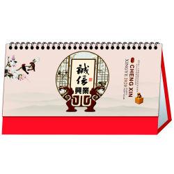 Personalizar la publicidad de la empresa Calendario 2020