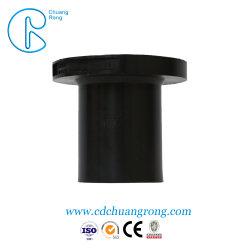 수처리 시스템용 PE 플라스틱 플랜지 보호장치