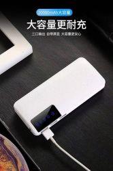 휴대용 PD 전원 뱅크 외부 배터리(3포트 입력 유형 C 포함 마이크로 라이트닝 듀얼 USB 출력 휴대용 대용량 배터리 팩