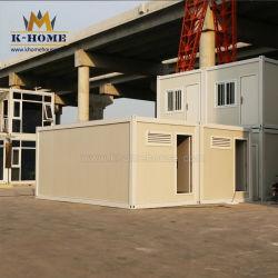 Bewegliche bewegliche allgemeine Waschung-Behälter-vorfabrizierttoiletten
