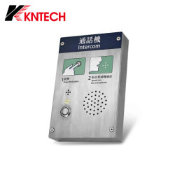 Intelligentes Digitales Audio-Telefon Knzd-30 Intercom Emergency Phone
