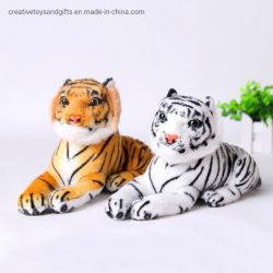 최신 판매 연약한 채워진 견면 벨벳 아기 장난감 Kawaii 귀여운 백색 황색 20cm 호랑이