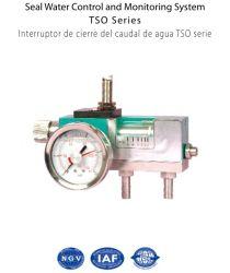 機械シールのためのシール水制御そして監視システム