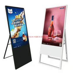 43 '' der bewegliche LCD Signage aller in einer LCD-Bildschirmanzeige für Form-Speicher zeigt Kettendigital an, die Digital-Bildschirm bekanntmachen