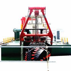 販売に川で使用する12inch油圧カッターの吸引の浚渫船