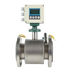 De Agua Digital medidor de flujo de 4-20 mA tipo electromagnético medidor de flujo de líquido