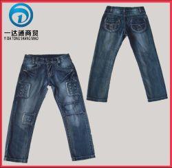 Nuovo Fashion Pocket Trousers per Boy