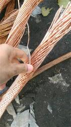 구리는 99.9% 구리 철사 구리 작은 조각 철사 구리 Coi 금관 악기 둥근 바를 조각낸다