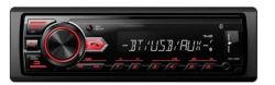 ملحقات السيارات مشغل صوت MP3 ستريو شاشة LCD راديو