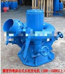코일 Pipe Pelton Small Hydro Turbine 5kw