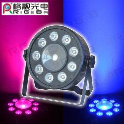 Китай дешевые этапе LED PAR 64 9 светодиоды 3 Вт или 1 светодиодов *10W RGB 3в1 DMX УПРАВЛЕНИЯ LED PAR лампа Can