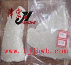 La Chine Professional producteur de soude caustique de solides