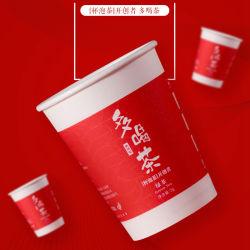 새로운 특허 제품 생물 분해성 물자 종이컵 차