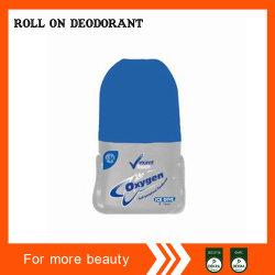 Logo personnalisé de haute qualité à bas prix en gros de produits Déodorant