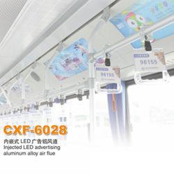 에어 컨디셔너 환풍 (CXF-6028)를 위해 알루미늄 합금 공기 굴뚝을 광고하는 버스 붙박이 LED