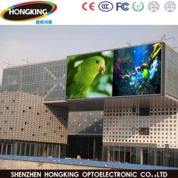 Для использования вне помещений P6 полноцветный светодиодный экран литой кабинета Размер: 576*576 мм и Мби 5124IC драйвера