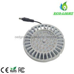 Подходит для большинства существующих традиционных R111 светильники медали 111 G2 светодиодные модули с интегрированным оптика и теплоотвода