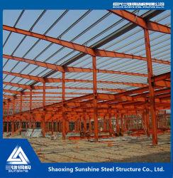 L'atelier d'une structure en acier usine électrique