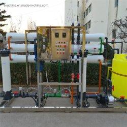 2000lph에 의하여 사용되는 산업 바닷물 염분제거 RO 급수 여과기 플랜트 가격