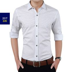 Elegantes und weiches langes Hülsen-Hemd für Mann