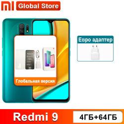 """in auf lager globale Versions-MI 9 4GB 64GB Smartphone Octa-Kern Media Tek Helio G80 13 Milliamperestunde Mi9 der Wartungstafel-hinterem Kamera 5020 Typen-c 6.53 """""""