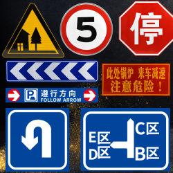 LEIDEN van de Waarschuwing van de Verkeersteken van de Controle van het Verkeer van de Veiligheid van het Parkeren van de weg Teken
