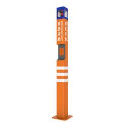 Trasmissione intercom a due vie con colonna di allarme a un tasto per esterni robusta e durevole Chiamare per assistenza di emergenza