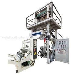 Estrusore HDPE LDPE plastica agricola ABA Film Blowing Machine