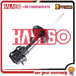 Aluguer de Autopeças Amortecedor da Suspensão para11-2905010 Chery B