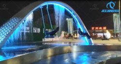 景色屋外水噴水のデジタル滝の振動噴水