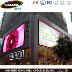 Gran publicidad barata P6 P8 P10 P16 DOT MATRIX Display LED de exterior