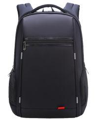 Sacoche pour ordinateur portable, sac à dos élégant et pratique ordinateur robuste
