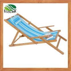 屋外の家具のホテルの庭のためのタケFoldable日曜日のLoungerのビーチチェア