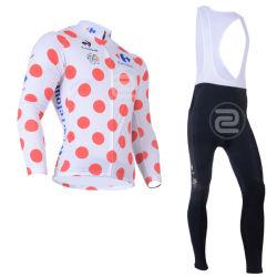순환 저어지 또는 Cycling Wear/Cycling Clothing Long Sleeve Long Suit