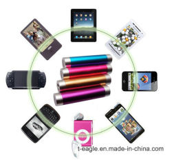 Förderung Gift 2200mAh Mobile Power, 2600/2200mAh Manual für Mobile Power