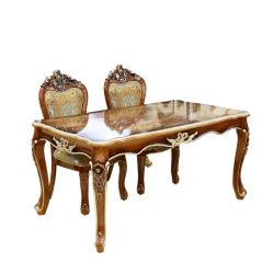Dessins et modèles antiques Accueil Mobilier 1+6 places Table et chaise de salle à manger ensemble