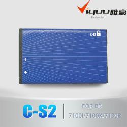 Batterie au lithium de vente chaude C-S2 pour BB 8520