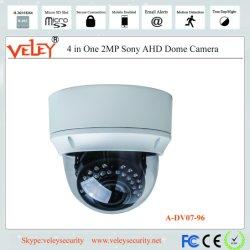 セキュリティシステムのインストールのための破壊者抵抗力があるHDのアナログのドームCCTVのカメラ