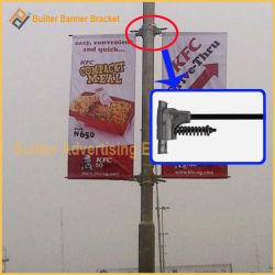 Rue lumière métal Pole Drapeau de la publicité Le système de tension (BT67)
