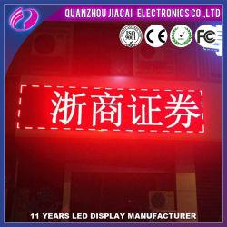 لوحة رسائل LED لوحدة LED باللون الأحمر شبه الخارجي لـ P10 بالجملة