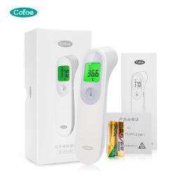 Электронный индикатор ИК термометры домашних хозяйств пистолет для человеческого тела не коснитесь инфракрасный термометр цифровой инфракрасной Noncontact лба термометры для вашего малыша и взрослых