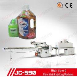 Automatisches Schädlingsbekämpfungsmittel-agrochemische Flaschen-Wärmeshrink-Verpackungsmaschine