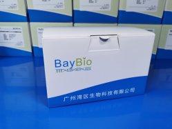 Kit di rilevamento delle malattie animali Baybio Premix (sonda) maiale per l'allevamento di animali