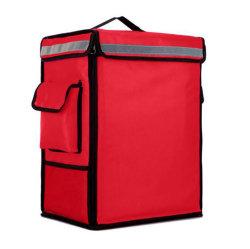 Isolierpizza-Nahrungsmittelanlieferungs-Beutel-thermische Rucksack-Wärme Isolierrucksack