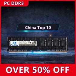 كمبيوتر سطح المكتب DDR3 Memoria بسعة 8 غيغابايت أوكازيون على رأس أمريكا الجنوبية ذاكرة DDR3 RAM سعة 8 جيجابايت