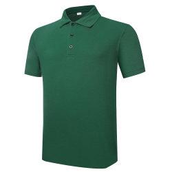 ミリタリーアウトドアスポーツシャツメンズ′ S 汗吸収 半袖アーミーコルティーコンバットトレーニング T シャツ