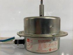 Motor CA motores eléctricos 80W para cobertura de faixa