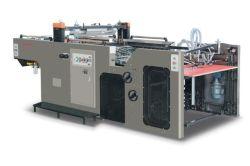 سعر طباعة الشاشة من النسيج لمبيعات المصنع المباشرة (JB-780) مع CE
