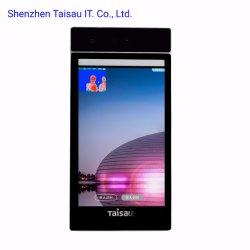 """Controllo ingresso LCD da 10"""" riconoscimento automatico dei volti con tecnologia termica Sistema di rilevazione degli allarmi dello scanner"""