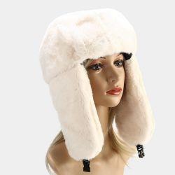 Nuevo color puro simple imitación pelo de conejo de Lei Feng Hat el Hombre y Mujer Invierno Excursión cálida protección auditiva Esquí frío Hat Hat